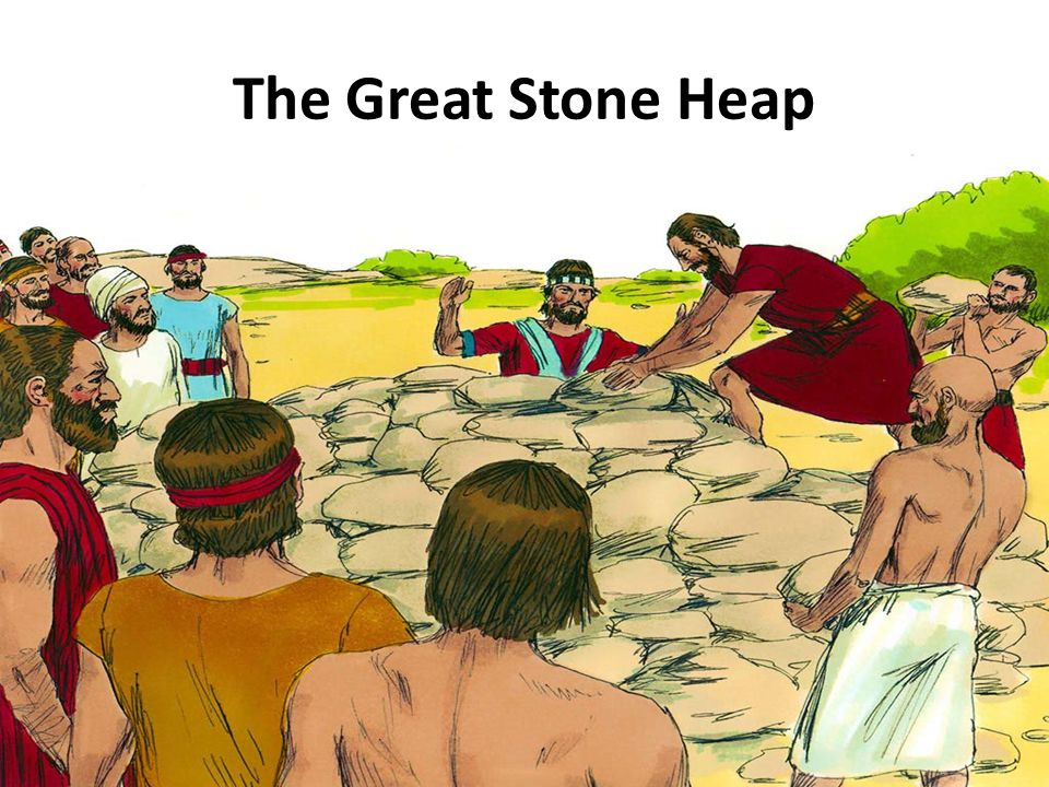 The Great Stone Heap