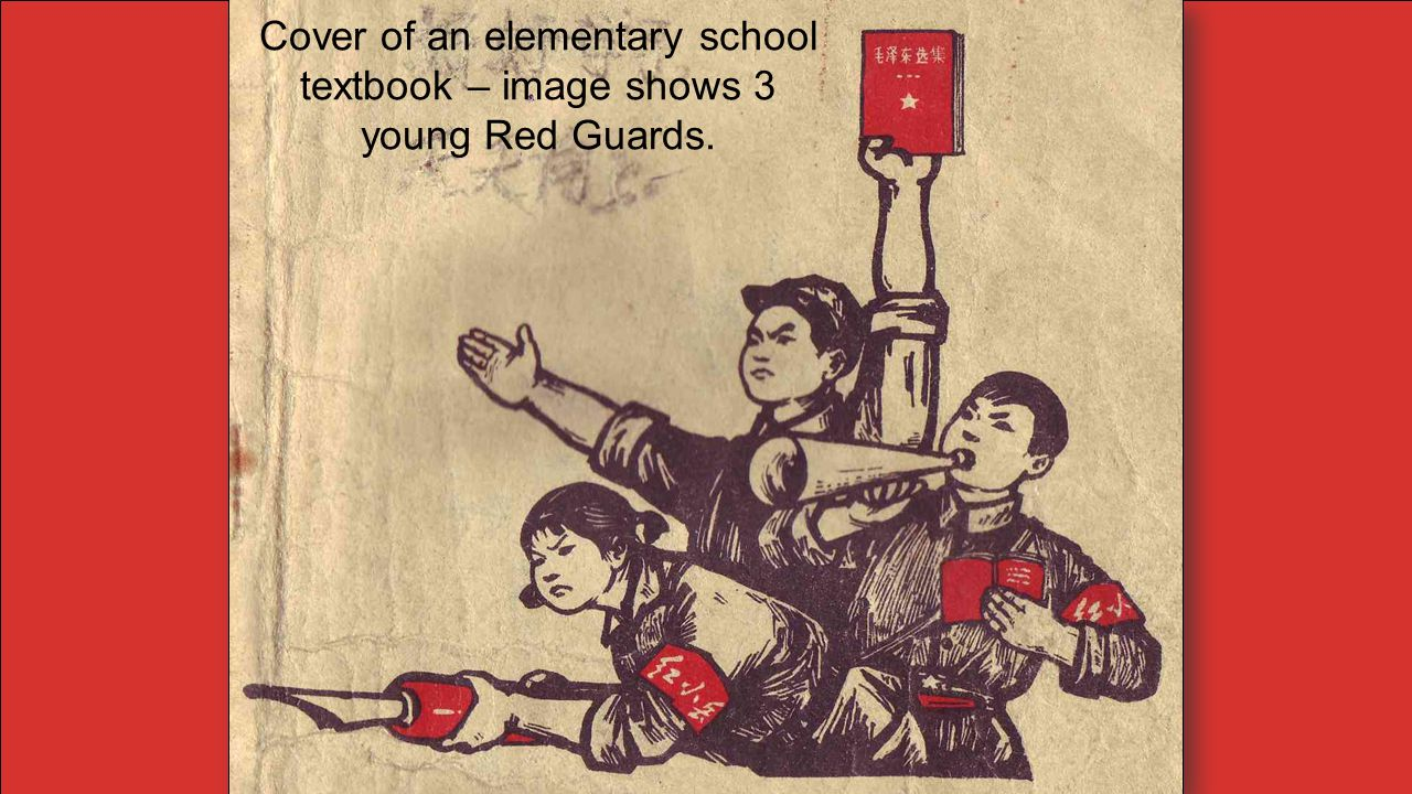 Cover of an elementary school textbook – image shows 3 young Red Guards.