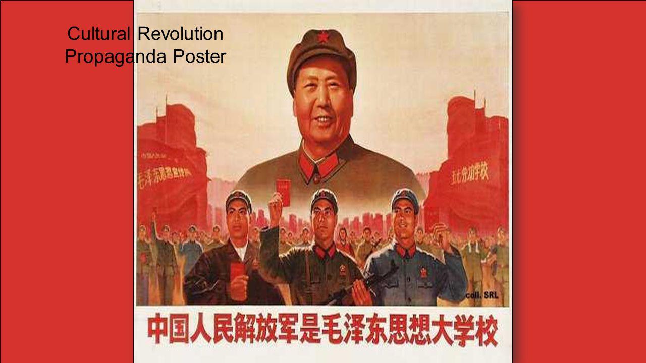 Cultural Revolution Propaganda Poster