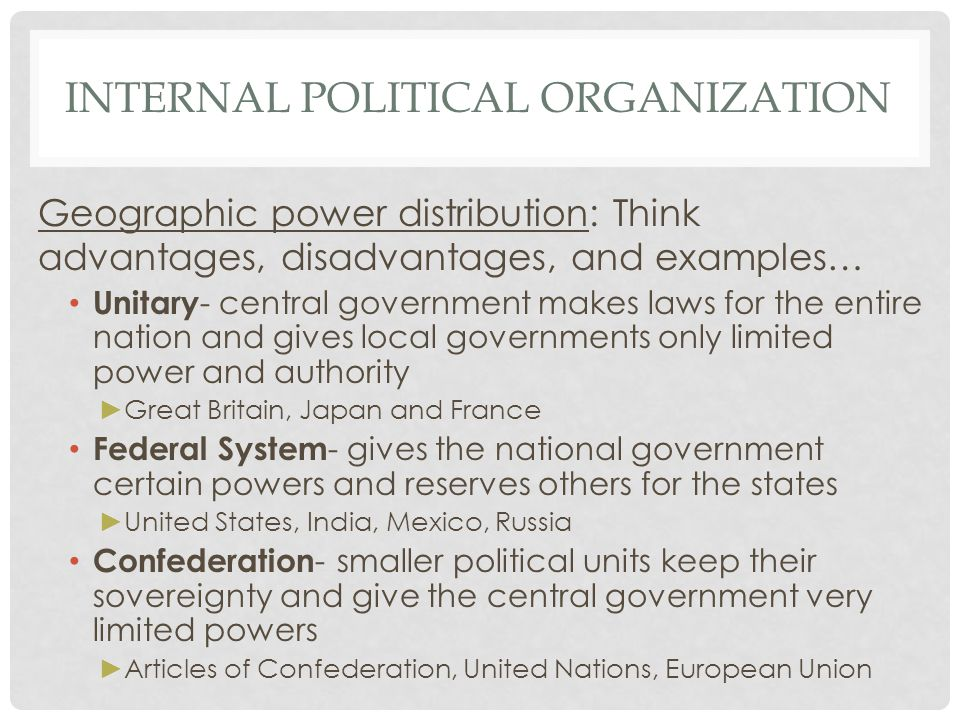 federal system of government advantages and disadvantages