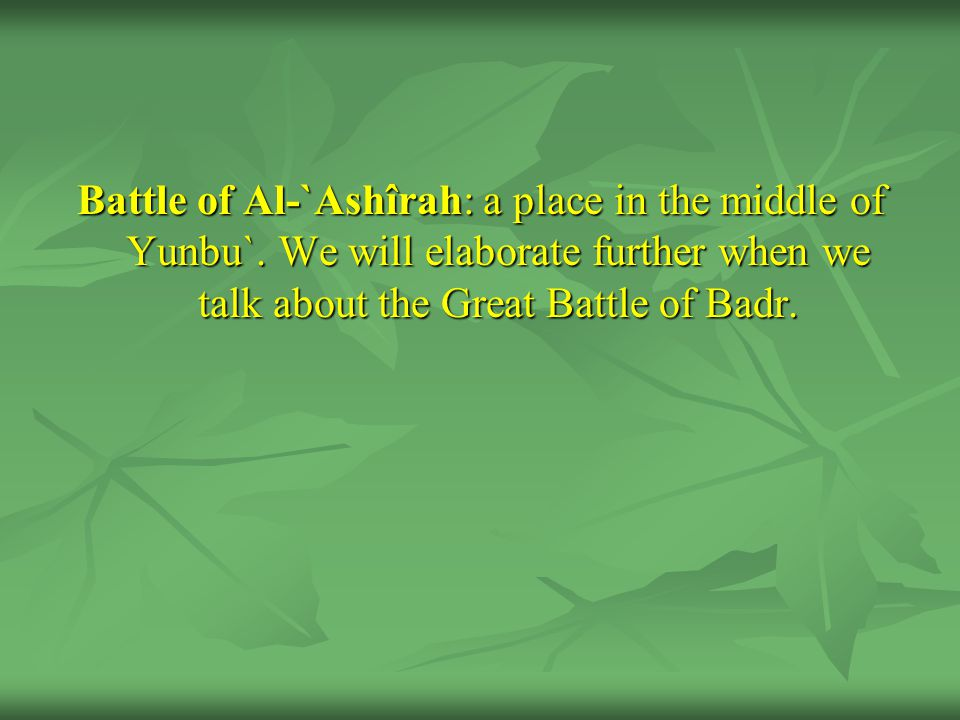 Battle of Al-`Ashîrah: a place in the middle of Yunbu`