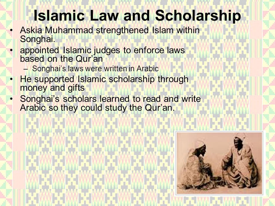 Islamic Law and Scholarship