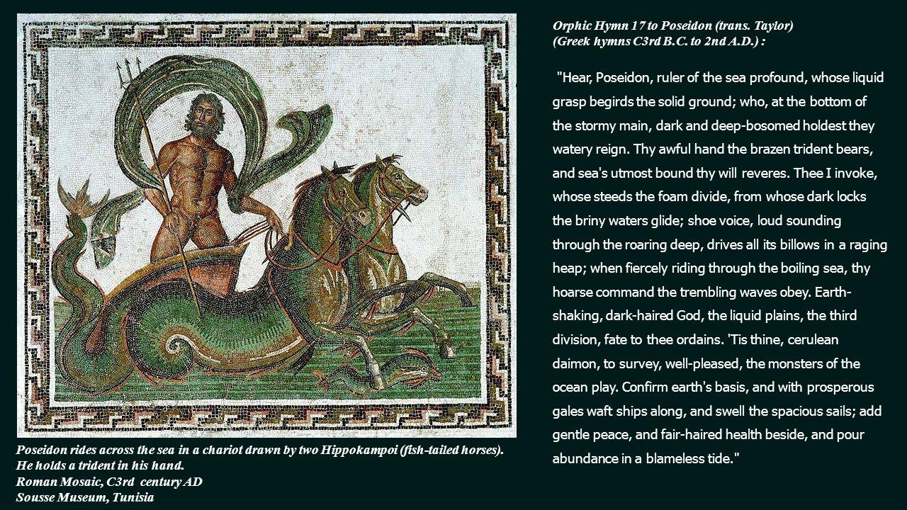 Orphic Hymn 17 to Poseidon (trans. Taylor)