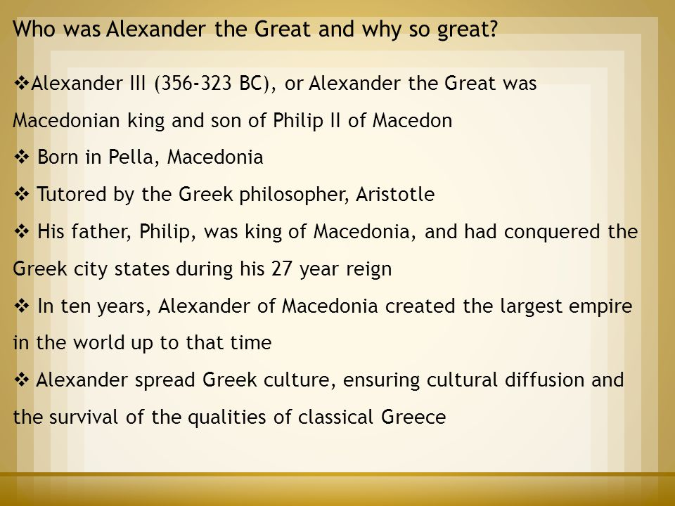 Who was Alexander the Great and why so great