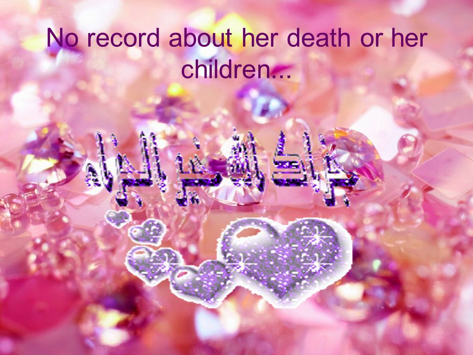 No record about her death or her children...