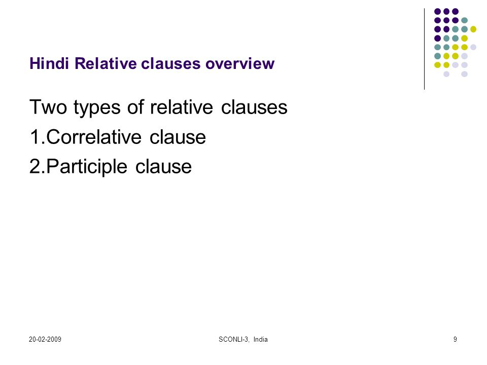 Hindi Relative clauses overview