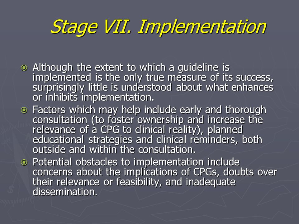 Stage VII. Implementation