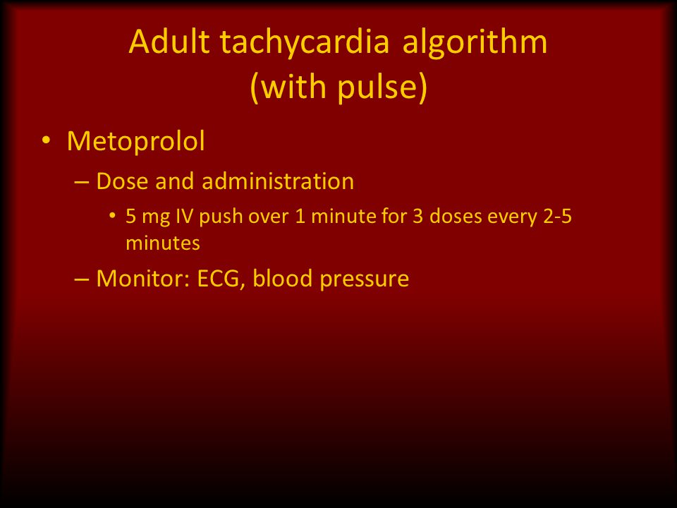Adult tachycardia algorithm (with pulse)