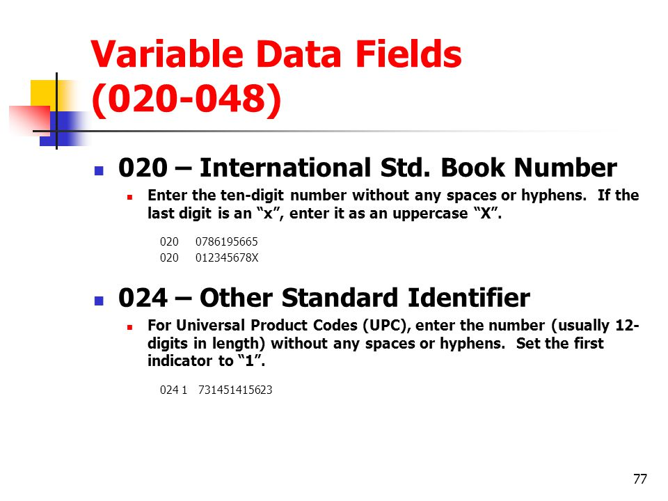 Variable Data Fields (020-048)