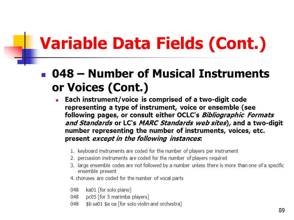 Variable Data Fields (Cont.)