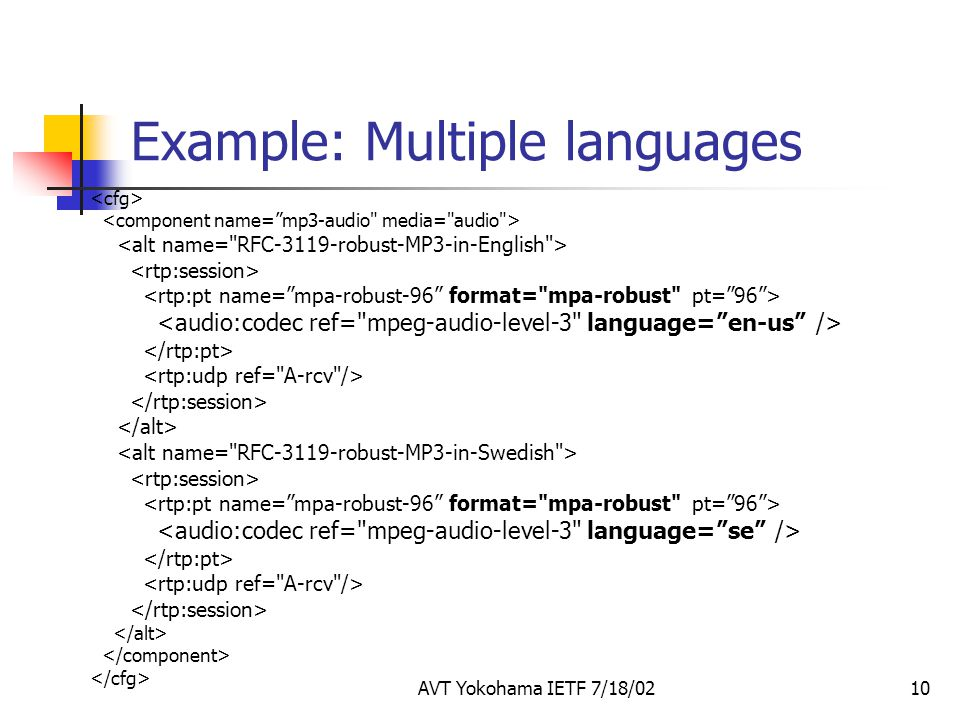 Example: Multiple languages