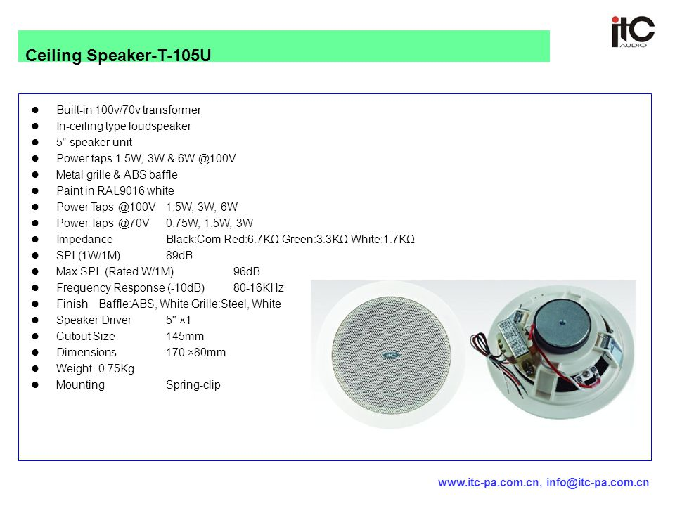 Ceiling Speaker-T-105U Built-in 100v/70v transformer