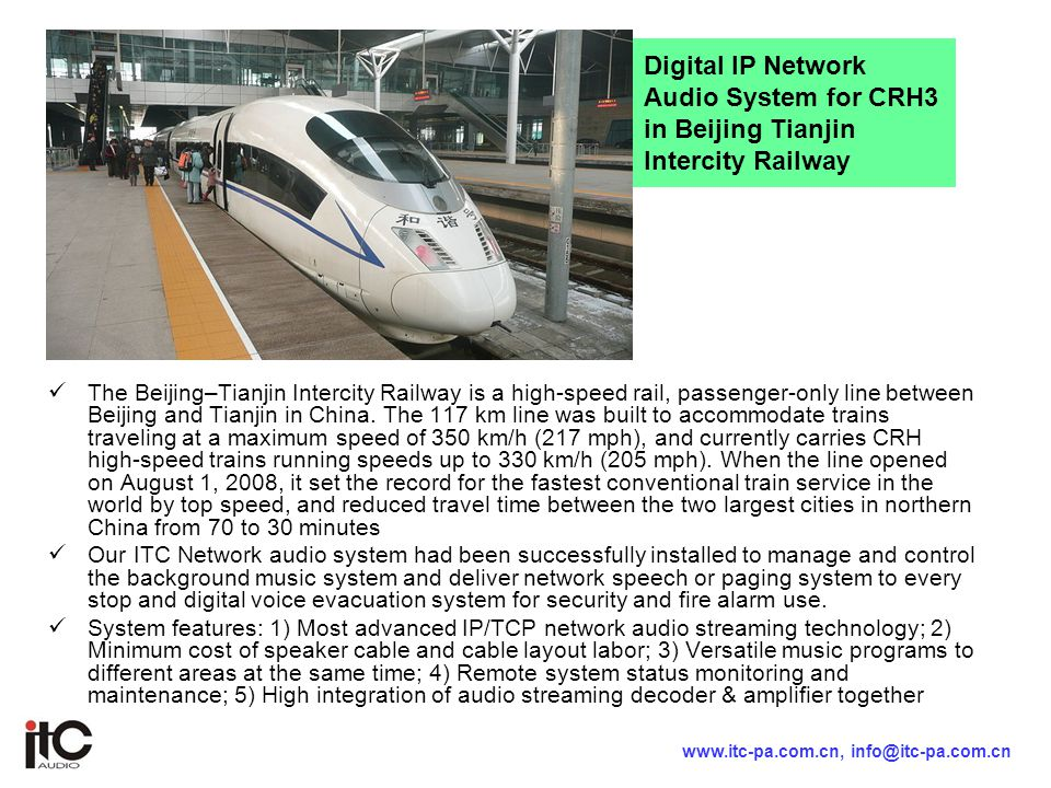Digital IP Network Audio System for CRH3 in Beijing Tianjin Intercity Railway