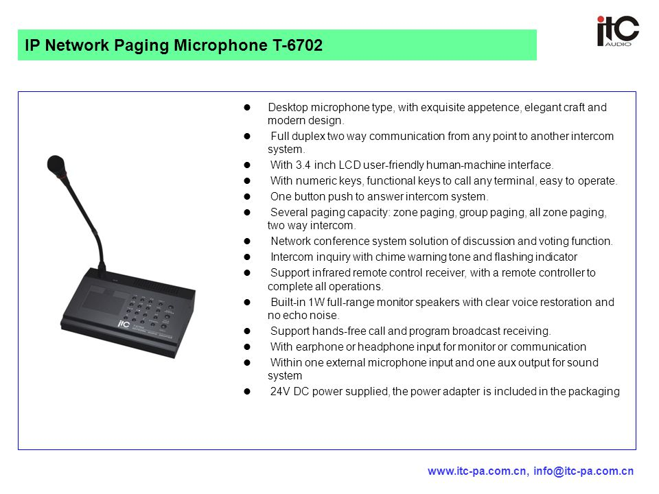 IP Network Paging Microphone T-6702