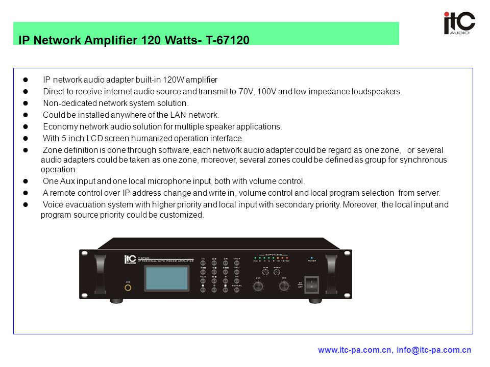 IP Network Amplifier 120 Watts- T-67120