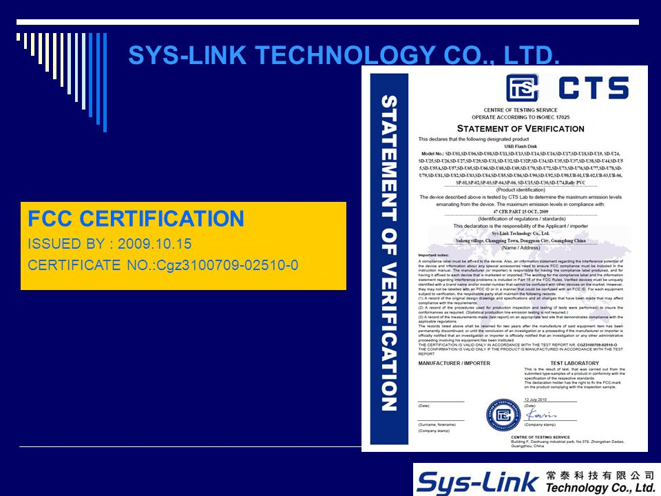 SYS-LINK TECHNOLOGY CO., LTD.