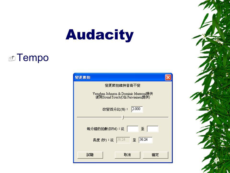 Audacity Tempo
