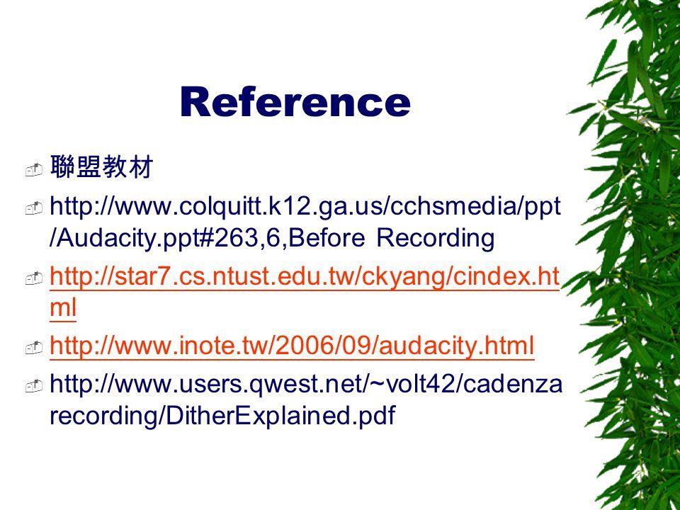 Reference 聯盟教材. http://www.colquitt.k12.ga.us/cchsmedia/ppt/Audacity.ppt#263,6,Before Recording. http://star7.cs.ntust.edu.tw/ckyang/cindex.html.