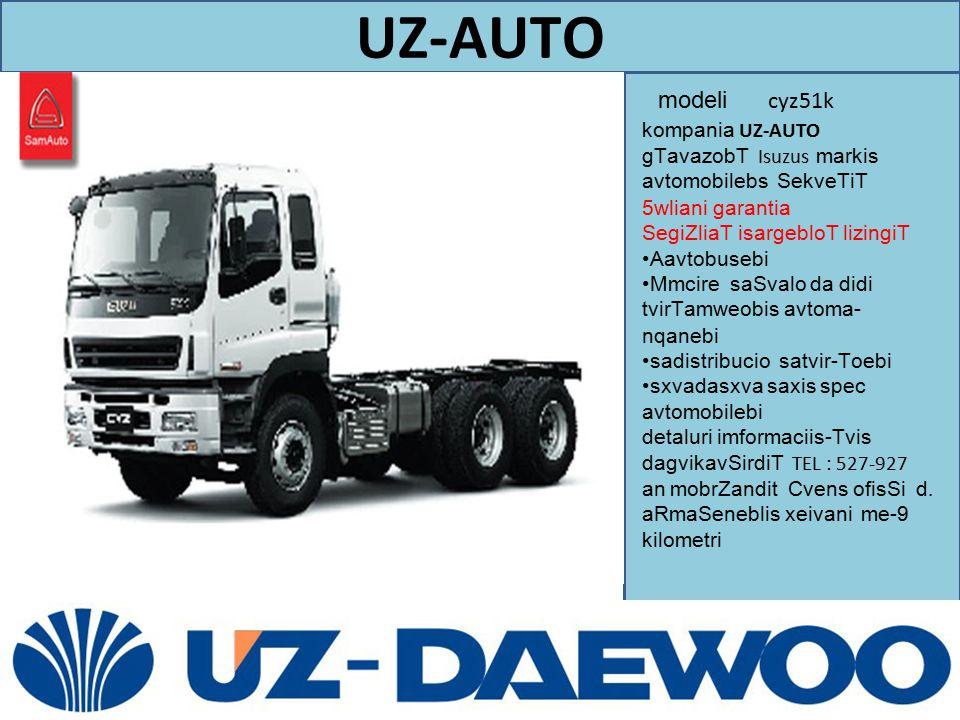 UZ-AUTO modeli cyz51k. kompania UZ-AUTO gTavazobT Isuzus markis avtomobilebs SekveTiT 5wliani garantia.