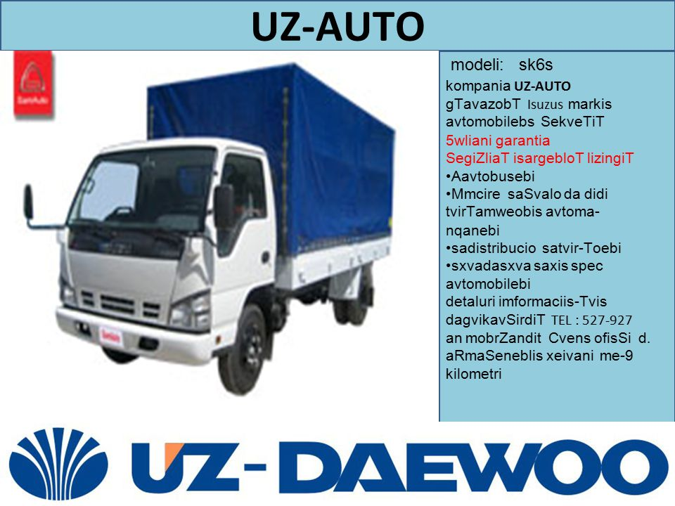 UZ-AUTO modeli: sk6s. kompania UZ-AUTO gTavazobT Isuzus markis avtomobilebs SekveTiT 5wliani garantia.