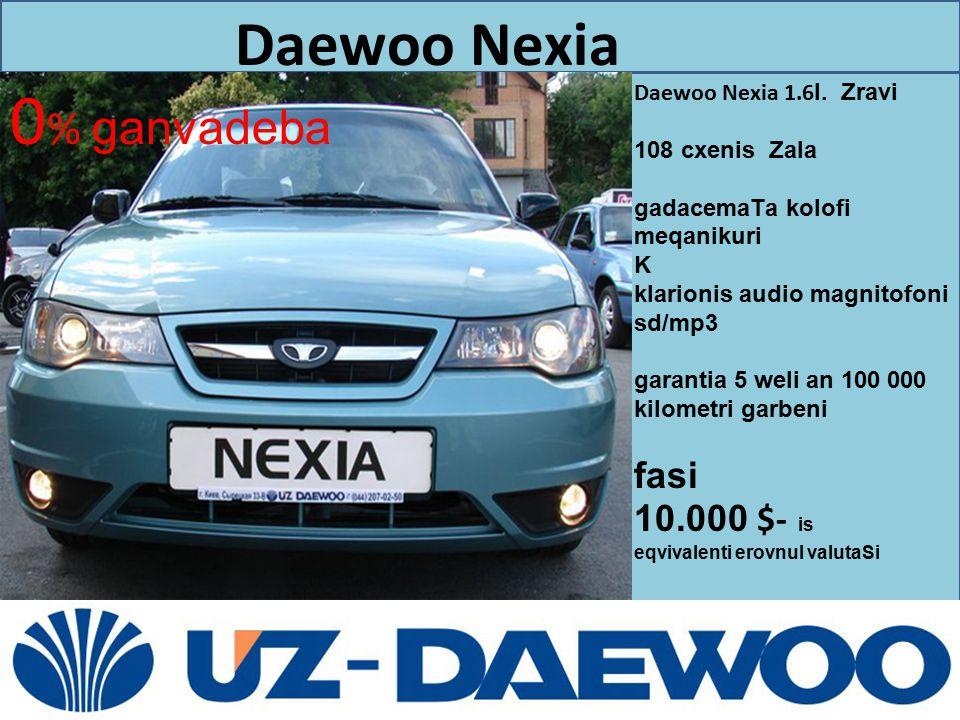 0% ganvadeba fasi 10.000 $- is Daewoo Nexia Daewoo Nexia 1.6l. Zravi