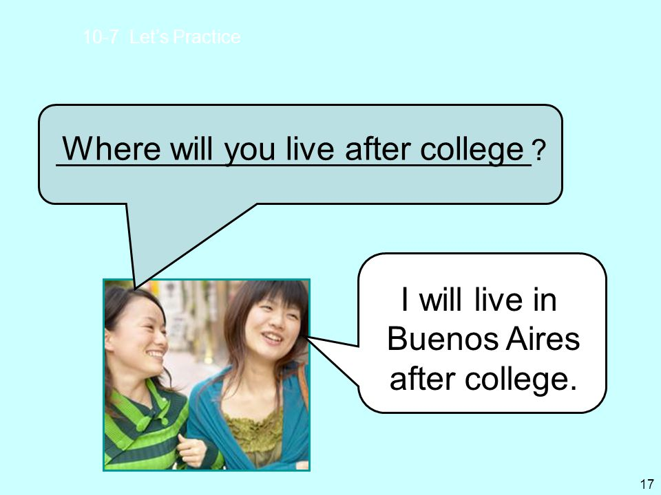 Where will you live after college