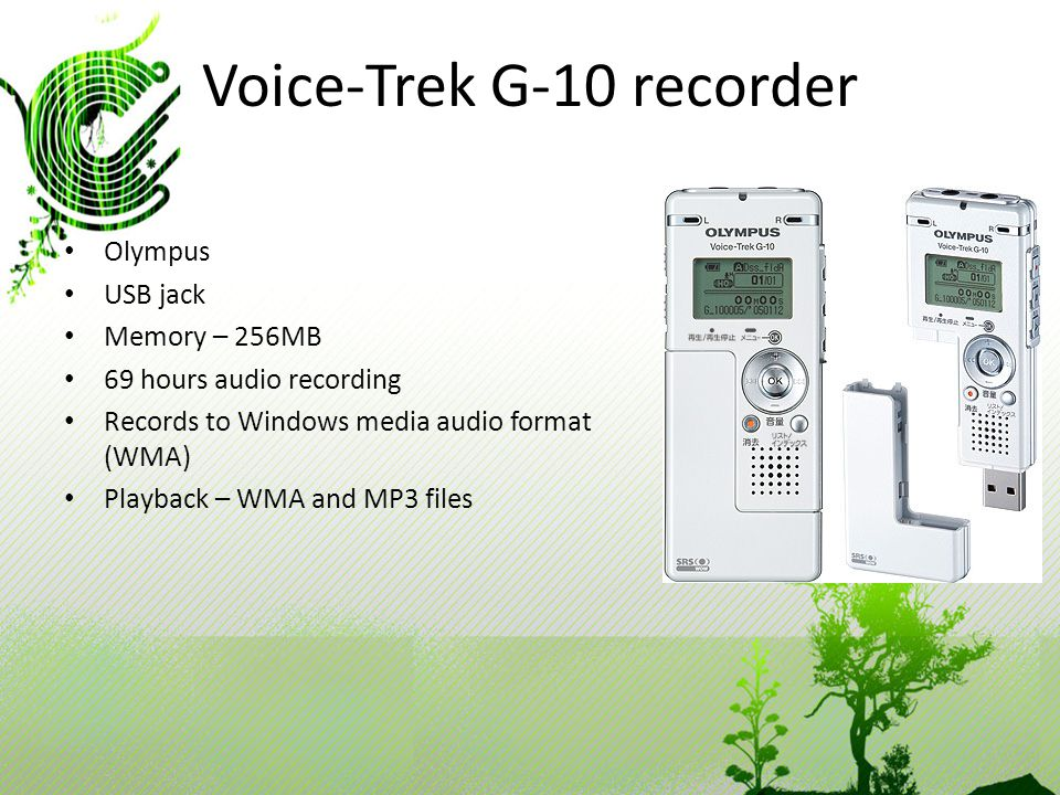 Voice-Trek G-10 recorder