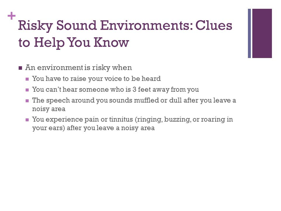 Risky Sound Environments: Clues to Help You Know