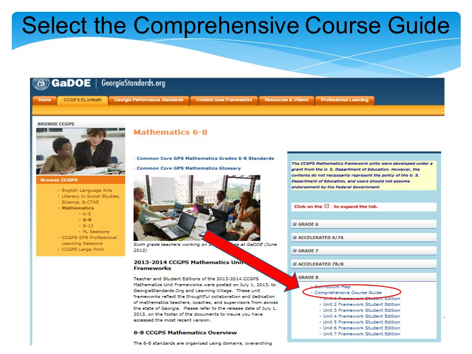 Select the Comprehensive Course Guide