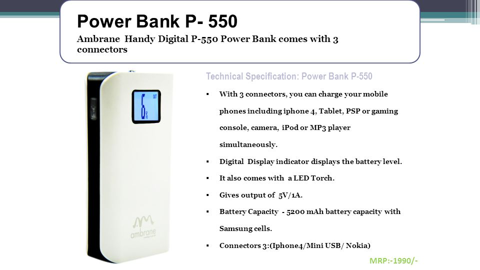 Power Bank P- 550 Technical Specification: Power Bank P-550