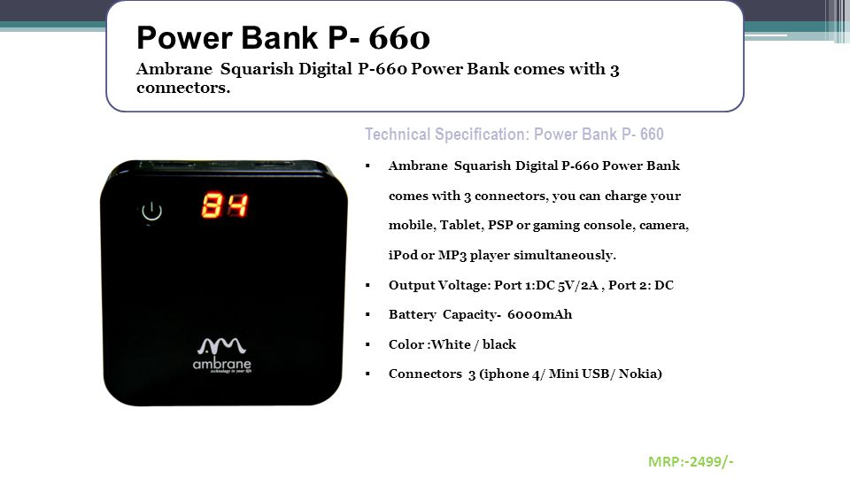 Power Bank P- 660 Technical Specification: Power Bank P- 660