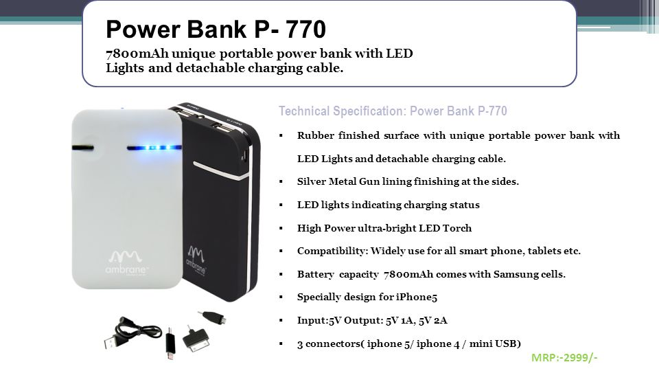 Power Bank P- 770 Technical Specification: Power Bank P-770