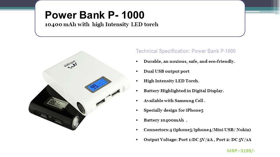 Power Bank P- 1000 Technical Specification: Power Bank P-1000