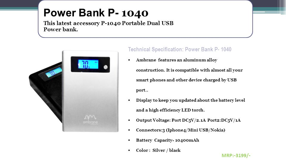 Power Bank P Technical Specification: Power Bank P- 1040