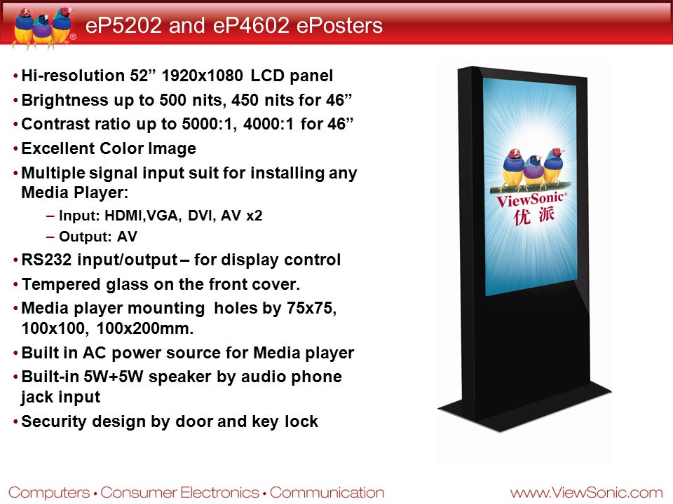 eP5202 and eP4602 ePosters Hi-resolution 52 1920x1080 LCD panel