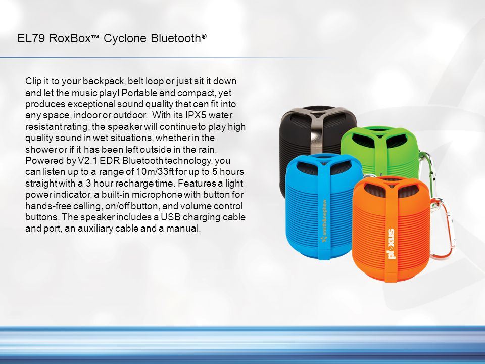 EL79 RoxBox™ Cyclone Bluetooth®
