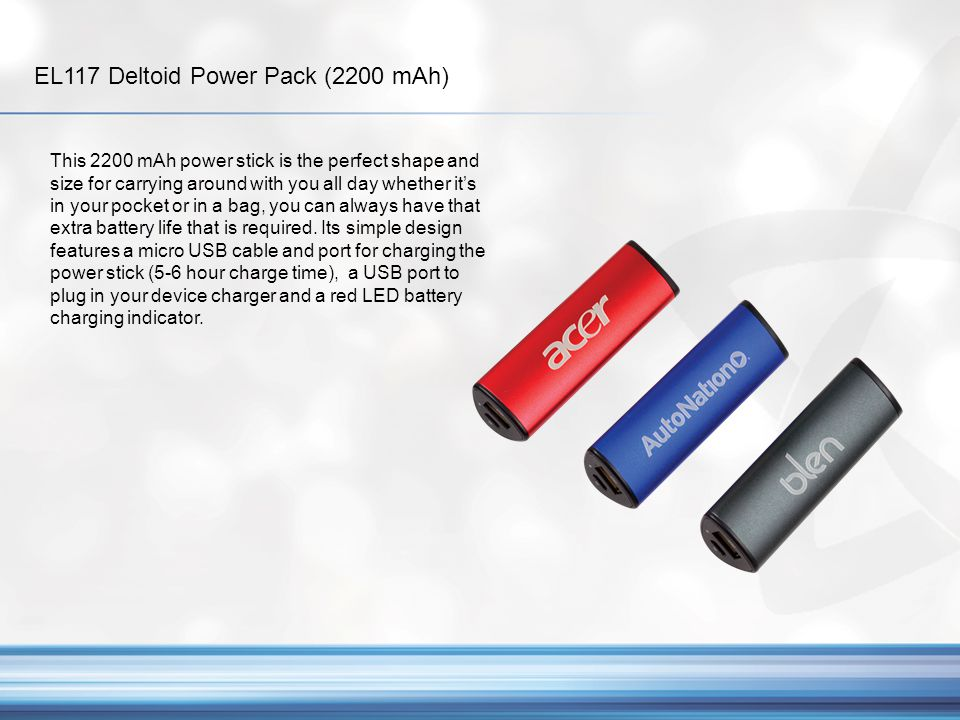 EL117 Deltoid Power Pack (2200 mAh)