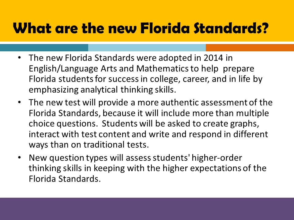 What are the new Florida Standards