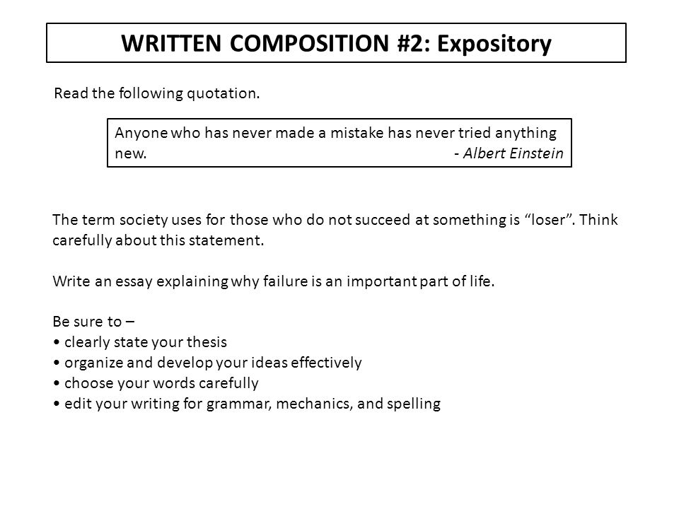 WRITTEN COMPOSITION #2: Expository