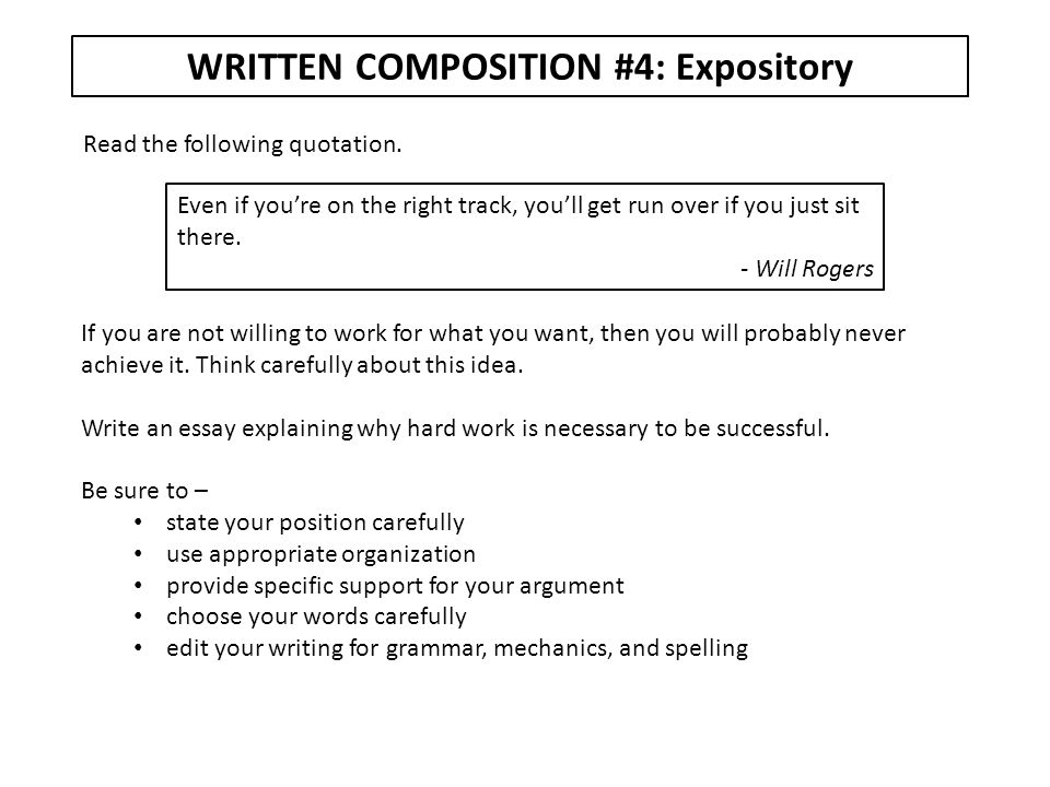WRITTEN COMPOSITION #4: Expository
