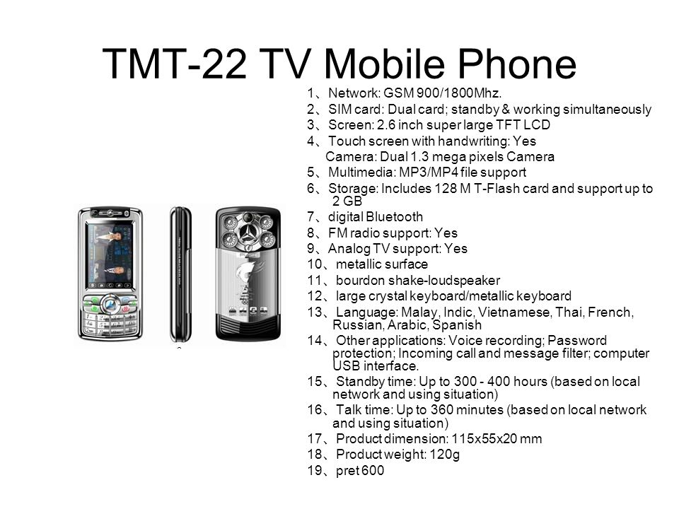 TMT-22 TV Mobile Phone 1、Network: GSM 900/1800Mhz.