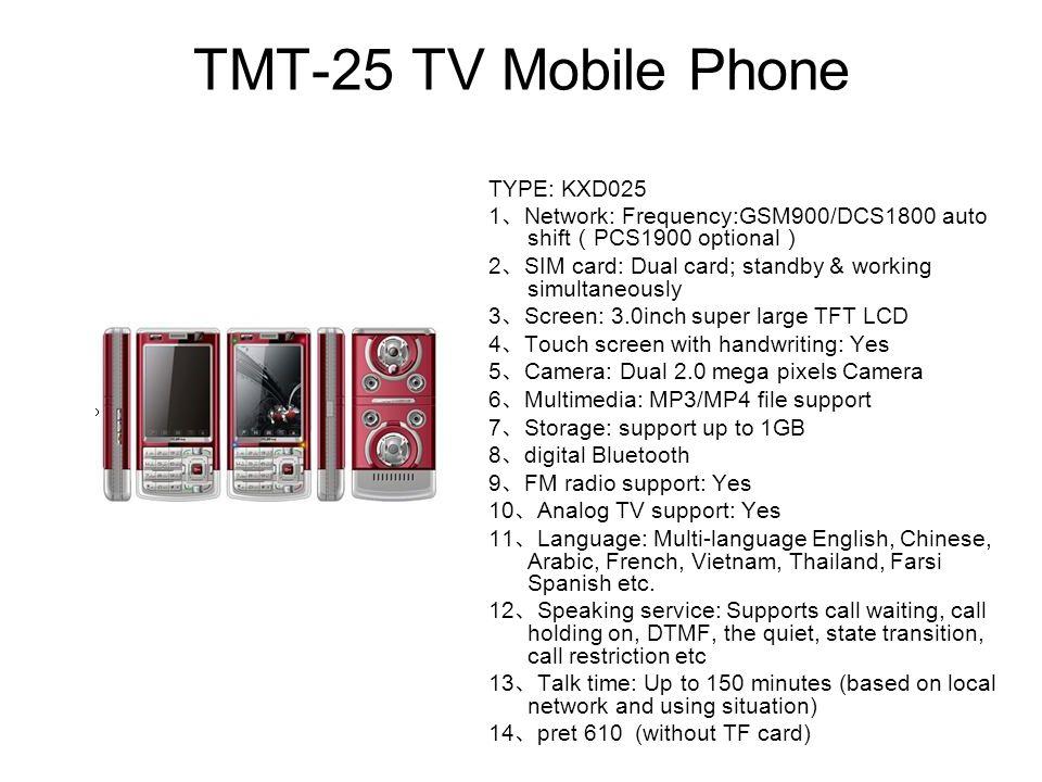 TMT-25 TV Mobile Phone TYPE: KXD025