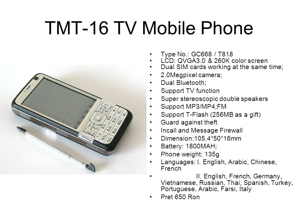 TMT-16 TV Mobile Phone Type No.: GC668 / T818