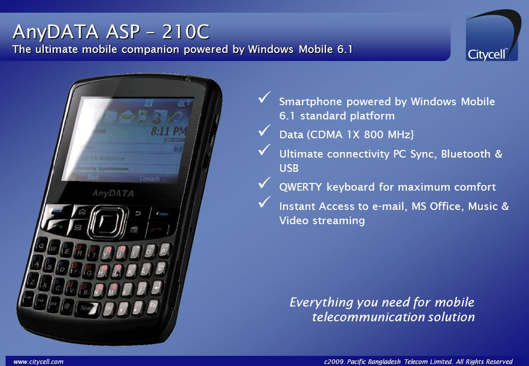 Everything you need for mobile telecommunication solution