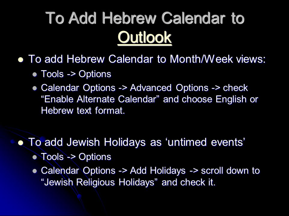 To Add Hebrew Calendar to Outlook