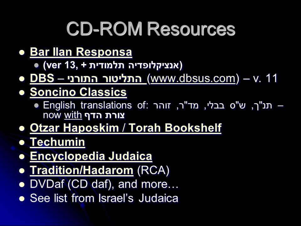 CD-ROM Resources Bar Ilan Responsa