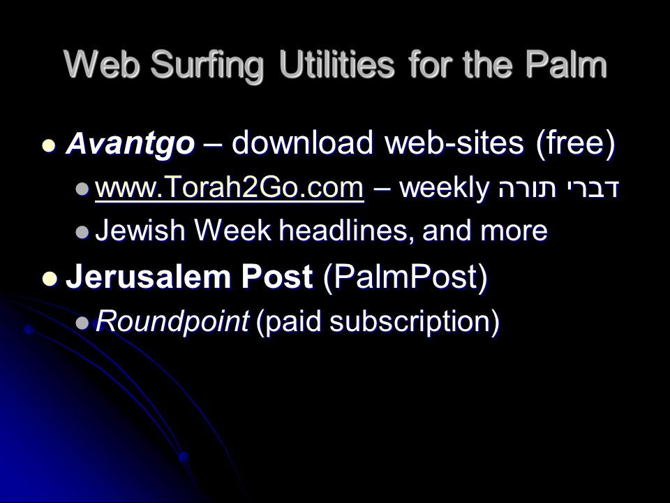 Web Surfing Utilities for the Palm