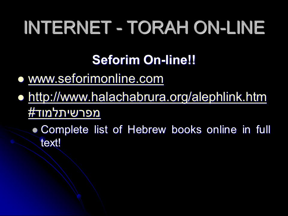 INTERNET - TORAH ON-LINE