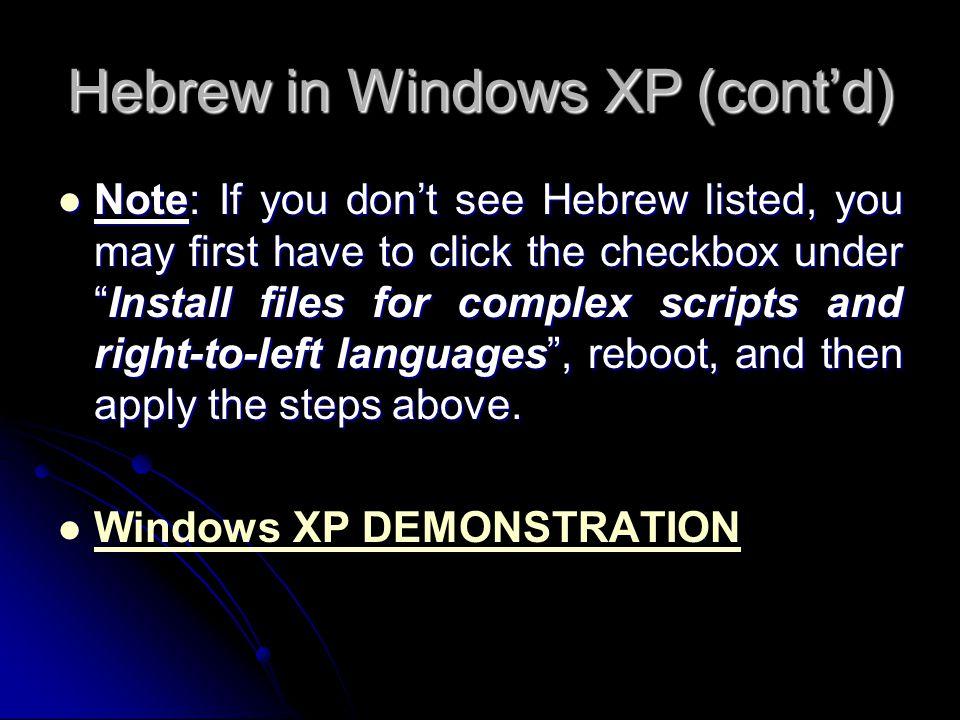 Hebrew in Windows XP (cont'd)