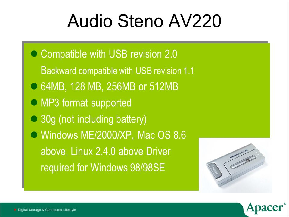 Audio Steno AV220 Compatible with USB revision 2.0